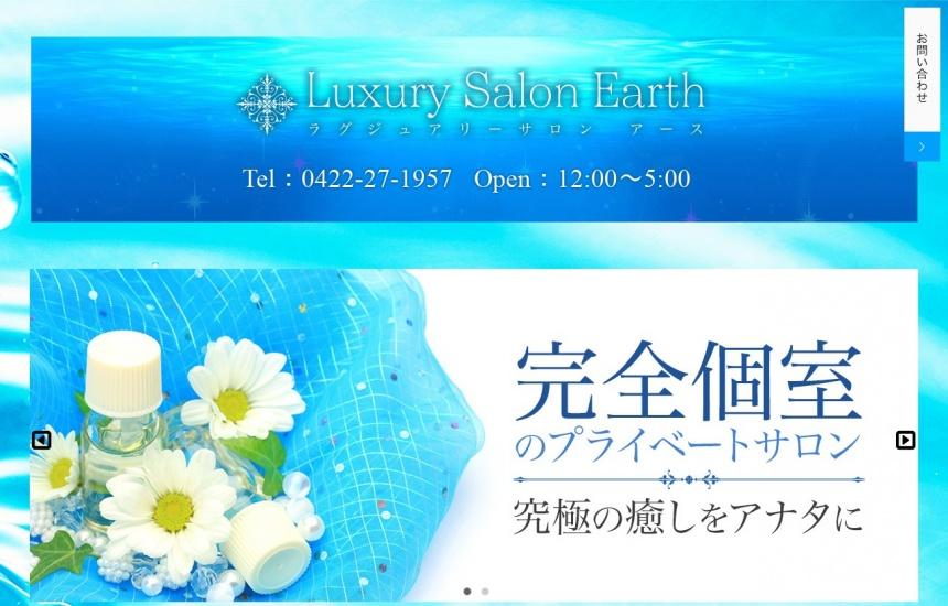 luxury-salon-earth