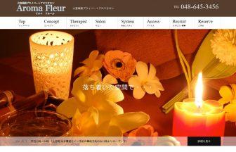 aroma-fleur